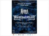 Empire of Utopia Tour 2020 w Augustowie!