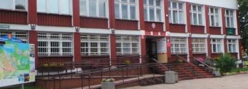 Urząd Miasta w Augustowie